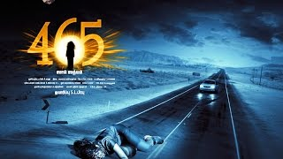 465  Movie Official Tamil Teaser