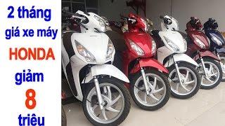 2 tháng, giá xe máy Honda giảm sốc 8 triệu đồng