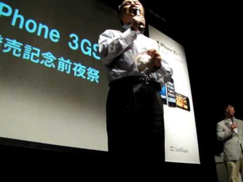 Stormtrooper Danny Choo meets Softbank CEO Masayoshi Son