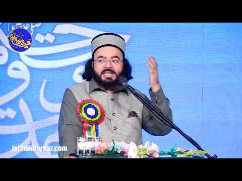 Janab Dr.Tariq Shareef Zaada Sahab | Khatm e Nabuwwat, Wahdat e Ummat Conference 2019|1441