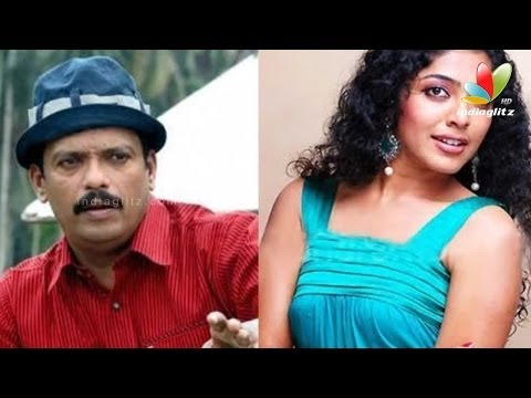 Jagadeesh against Rima Kallingal  I  Latest Hot Malayalam Movie...