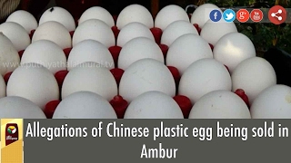 Allegations of Chinese plastic egg being sold in Ambur