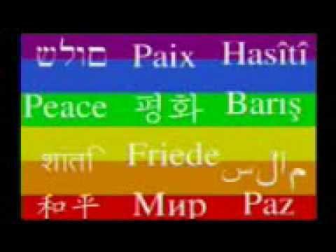 Messaggio di pace