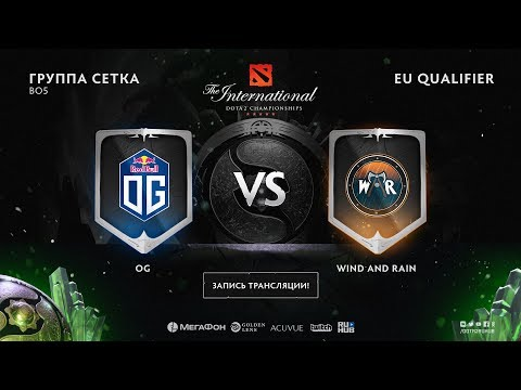OG vs Wind and Rain, The International EU QL, game 3 [Alohadance, Maelstorm]