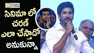 Aadhi Pinisetty Superb Words about Ram Charan @Rangasthalam Pre Release Event