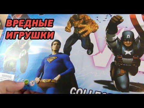 Супермен, Бэтмен, Спайдермен - Китайские супергерои - Удивительная команда - Вредные игрушки