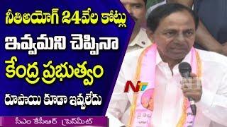 TRS Manifesto: CM KCR Comments On BJP Govt Over Central Govt Fund - NTV - netivaarthalu.com