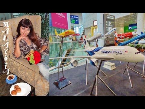 Malaysia Kuala Lumpur Airport | Business Lounge