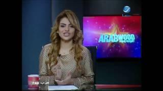 عرب وود l عمرو دياب بدلاً من شيرين على