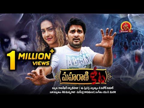 Maharani Kota Full Movie - 2018 Telugu Horror Movies - Richard Rishi, Aanni Princy