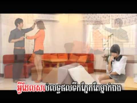 04. Srlanh Ke Plech Kvorl Pi Kloun Ang - Anyta (m Production Vol.34) video