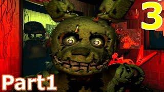 ホラーゲーム - お化け屋敷の警備バイトは超怖い - 第一夜 - Five Nights at Freddy's 3 実況プレイ