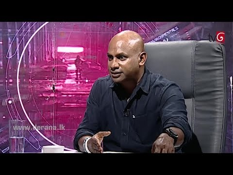 360 With Sanath Jayasuriya ( 21 - 08 - 2017 )