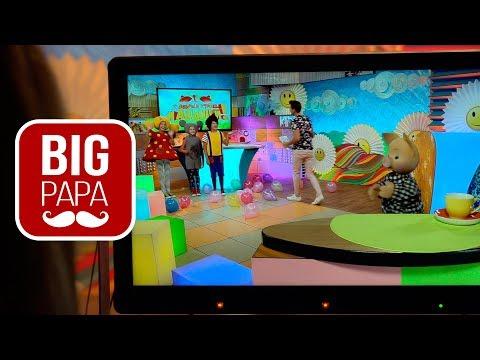 Big Papa Studio | Даня, Привет | Голос Дети и Карусель | Смешное видео со съемок