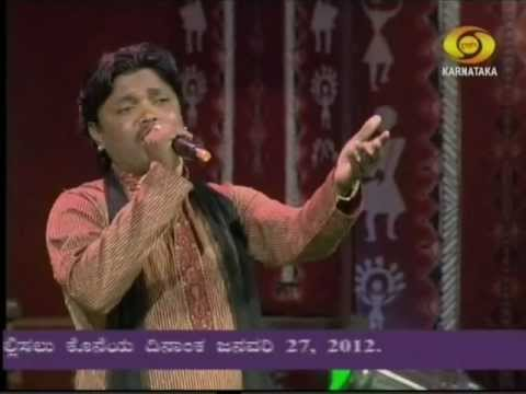 Shishunala Sharif's Song From Gadag video