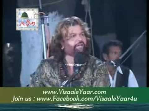 Punjabi Sufiana Kalam( Main Niwan Mera Murshad Ucha)hans Raj Hans.by Visaal video
