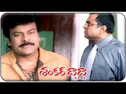 Shankar Dada M.B.B.S. Movie ||  Chiranjeevi & Paresh Rawal Hilarious Comedy Scene