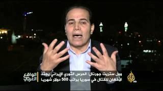 الواقع العربي-