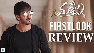 Mr.Majnu First Look Review | Akhil Akkineni | BVSN Prasad | Thaman S | Venky Atluri | MrMajnu Teaser