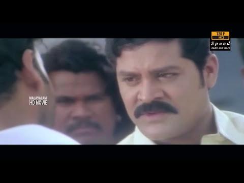 Malayalam Full Movie Vikramadithyan Download