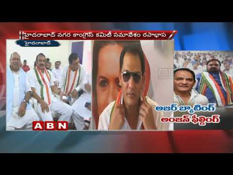 Anjan Kumar Face to Face over giving Secunderabad MP seat to Azharuddin