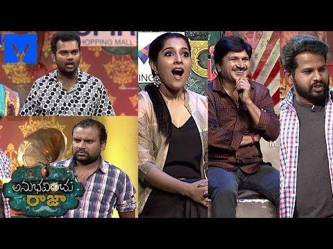 Anubhavinchu Raja Latest Promo - 12th May 2018 - Hyper Aadi,Ram Prasad,Jabardasth Srinu -Mallemalatv
