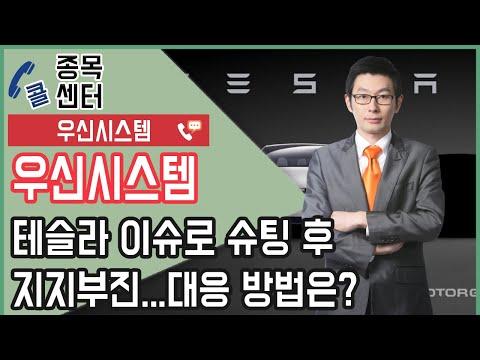 유튜브 썸네일