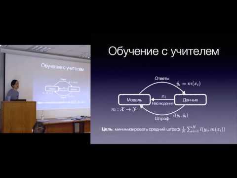 [ДДШ-2016]: Как решать сложные задачи машинного обучения, не понимая почти ничего