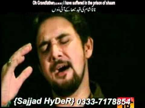 Nohay Syed Farhan Ali(ali Waris) 2011-2012-nana!shaam Jo Qaid video
