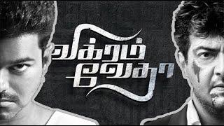 Vikram Vedha Tamil Teaser Mix | Thala Thalapthy version