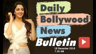 Latest Hindi Entertainment News From Bollywood | Kiara Advani | 18 December 2018 | 07:00 AM