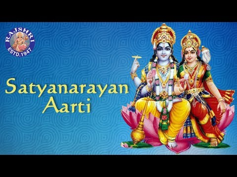 Jai Lakshmi Ramana - Satyanarayan Aarti With Lyrics - Sanjeevani Bhelande - Hindi Devotional Songs video