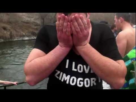 Крещение 19.01.2012 р. Лугань (пгт. Родаково) часть 2