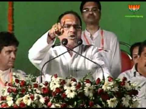 Shivraj Singh Chauhan speech at BJP rally, Mumbai, 2012