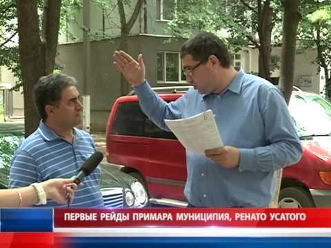Ренато Усатый провел первый рабочий день на посту примара Бельц (репортаж BTV - 01.07.2015)