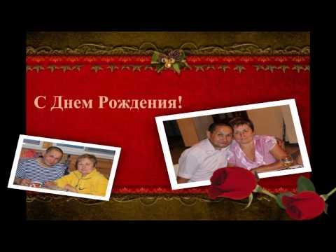 Поздравления от цыганки на день рождения