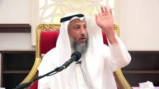 ما الفرق بين الاشاعره و أهل السنة الشيخ د.عثمان الخميس