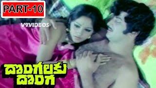 Dongalaku Donga Telugu Full Movie | Part 10/13 | Krishna | Jaya Pradha | Mohan Babu | V9 Videos