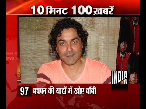 News 100 - 20th May 2013, 2.00 PM, Part 2
