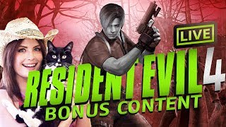 RE4 bonus content: It's not DLC