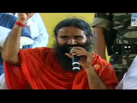 Baba Ramdev on the Occasion of Seva Sadan Inauguration | Patanjali Yogpeeth, Haridwar - Part 1