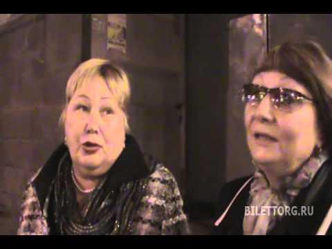 Отзыв Хомо Эректус, театр Сатиры 19.10.2012