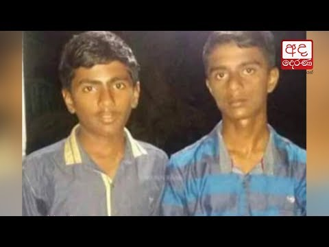 two teenagers drown |eng