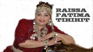 FATIMA TIHIHIT-  Lhem |Music,tamazight,souss