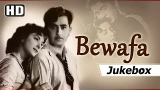 Bewafa 1952 songs | Raj Kapoor - Nargis | Alla Rakha Qureshi | 50s Black & White Hits [HD]