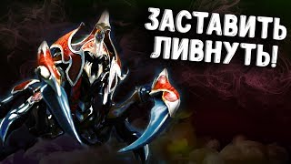 КАК ЗАСТАВИТЬ ЛИВНУТЬ В ДОТА 2 - NYX ASSASSIN DOTA 2