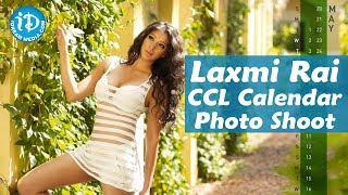 Laxmi Rai Photo Shoot For CCL Calendar | Kerala Strikers Brand Ambassador
