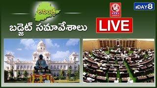 Telangana Assembly Budget Session 2018-19 (22-03-2018) - Live