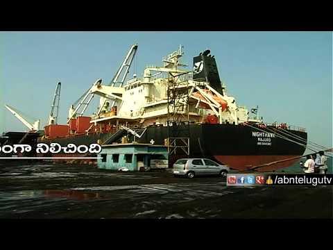 నెల్లూరుకే తలమానికంగా నిలచిన ఈ రేవు ఓ అద్భుతం, Krishnapatnam Port In Nellore | ABN Telugu