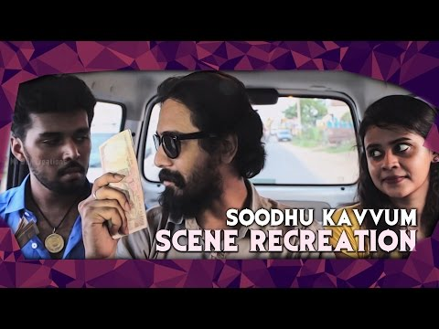 media soodhu kavum full movie